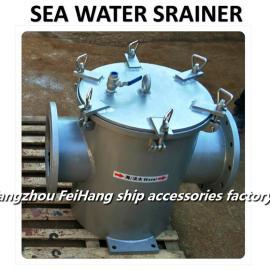 专业生产粗水滤器,吸入粗水滤器AS250 CBM1061-81