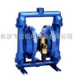 长沙QBY系列气动隔膜泵