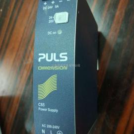 普尔世PULS 进口电源 YR2.DIODE 电源