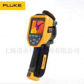 热销 原装福禄克Fluke TiS45手持式红外热像仪 内置4G存储卡