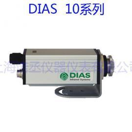 德国DIAS 低温双色 红外测温仪 DGR10N DGR10NV 300~1100℃
