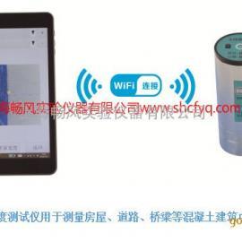 上海厂家混凝土裂缝宽度测试仪1台起订