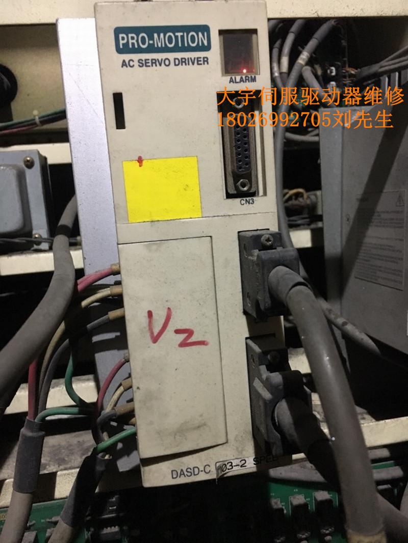 DAEWOO大宇火花机驱动器维修 韩国大宇伺服驱动器维修