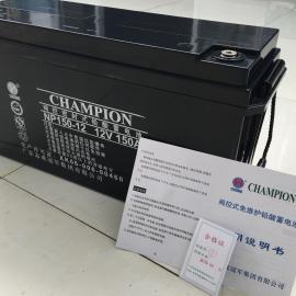 NP150-12志成冠军免维护蓄电池12V150AH工厂直销