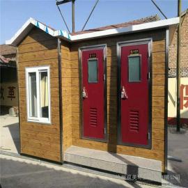 河北移动厕所旅游景区厕所环保生态厕所户外防腐木厕所卫生间