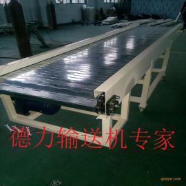 链板输送机爬坡输送机 不锈钢提升链板输送机 挡板式链板提升机