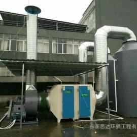 广东新思达UV光解废气净化设备