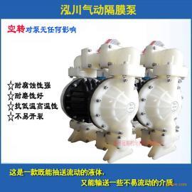 气动隔膜泵哪家好?找台湾泓川气动泵,耐腐蚀