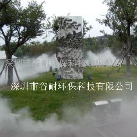 安徽景区人造雾设备