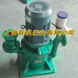 厂家直销125WFB-A2立式自吸排污泵