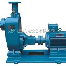 长沙ZX型自吸式清水离心泵