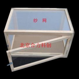 木质养虫笼 规格:60*40*40cm 可定做 北京合力科创