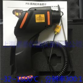 德国欧普士 P15H1 高温非接触式 手持式红外测温仪 650~1800℃