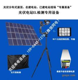野外便携式EL检测仪检测设备