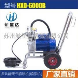 HXD-6000B多功能高压无气喷涂机、喷漆机