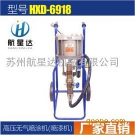 HXD-6918B气动式多功能高压无气喷涂机、喷漆机