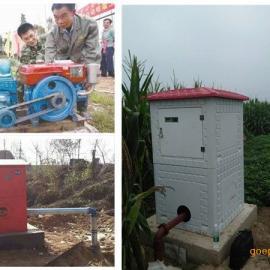 农田灌溉控制系统,智能控制,灌溉农业