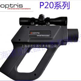 欧普士P20系列远距离红外测温仪