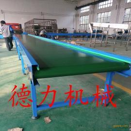 生产设备流水线皮带输送机 小型流水线生产线 自动化