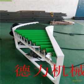 锥形滚筒输送机爬坡输送机 滚筒镀锌滚筒输送线