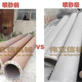 武汉喷砂除锈防腐工程加工厂 武汉钢材喷砂除锈加服务公司