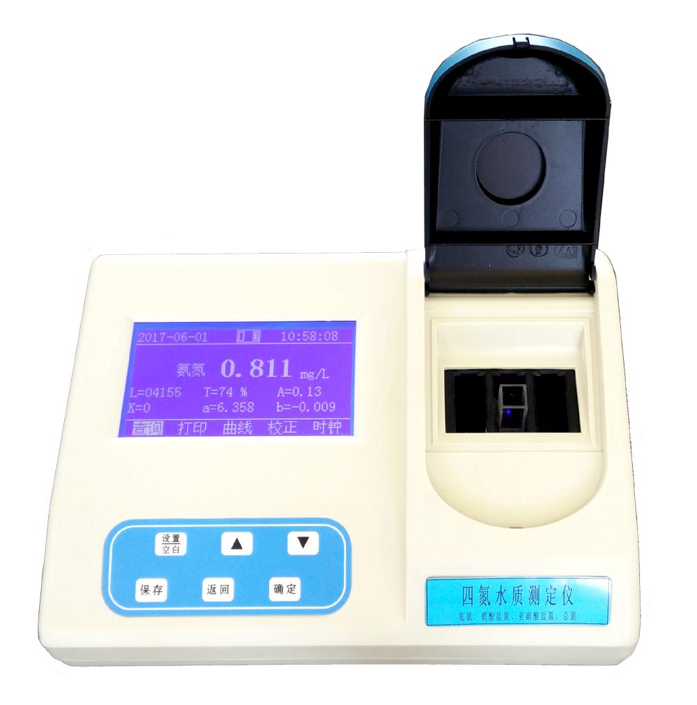 HT-200系列四氮快速测定仪