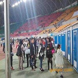 东阳永康义乌流动厕所出租出售2018 浦江移动厕所租赁