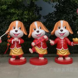东莞卡通雕塑厂家供应节庆卡通迎宾狗雕塑 狗年吉祥物批发