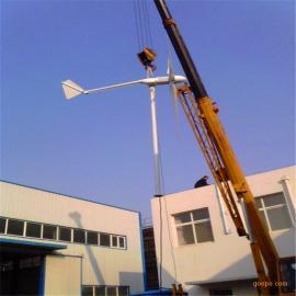 晟成FD-1000W低转速永磁家用风力发电机价格低厂家直销