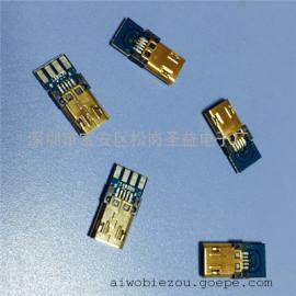 MICRO USB 5P公头-镀金/双面插-正反插带PCB板