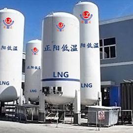 液氧储罐厂家-生产15立方液氧储罐厂家价格