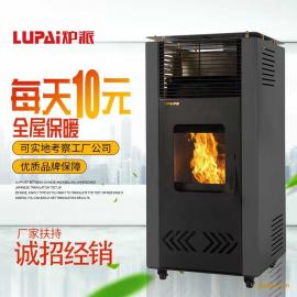 辽宁颗粒取暖炉