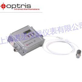 德国欧普士 CTLT20CB8 中低温微型探头 红外测温仪 CT20 现货