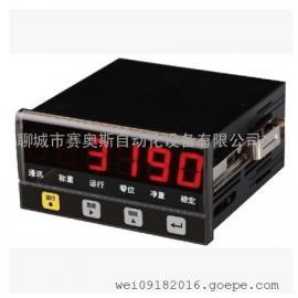 上海耀华XK3190-C802中国山东总代理