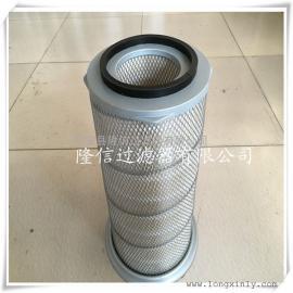 厂家定做 唐纳森空气滤芯P771522