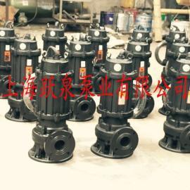 上海跃泉泵业WQ无堵塞潜水排污泵