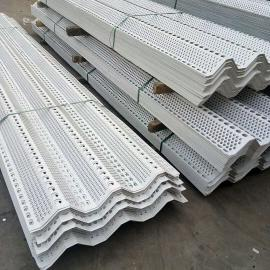 三峰防风抑尘网|防风网厂家|防尘网材质|运城煤矿防尘网墙|