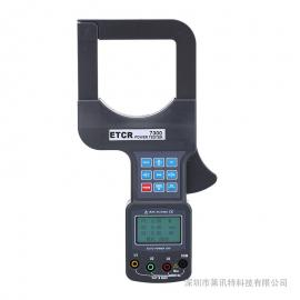 ETCR7300A大口径钳形功率表