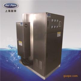工厂销售功率200千瓦常压电加热热水炉