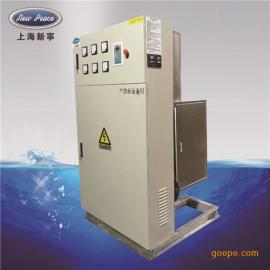 厂家生产功率240千瓦大功率不锈钢电热水器
