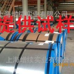 B30P100宝钢现货特价电工钢相当于B30P100高磁感电工钢规格材质