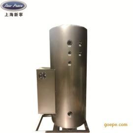 CLDR0.200型常压不锈钢电热水炉