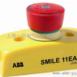 ABB急停装置Smile 12 EA Tina