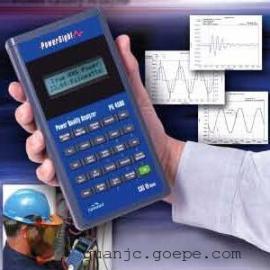 电机在线综合检测系统- ZX PSM 4500