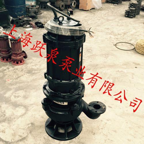 跃泉牌潜水抽沙泵 潜水吸沙泵 质量保证