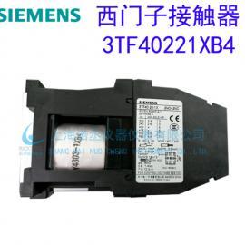 西门子 SIEMENS 电机控制与保护产品 接触器 3TF40221XB4