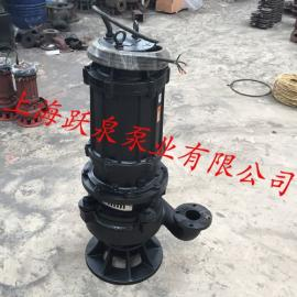 排污排沙搅拌泵 潜水泥浆泵