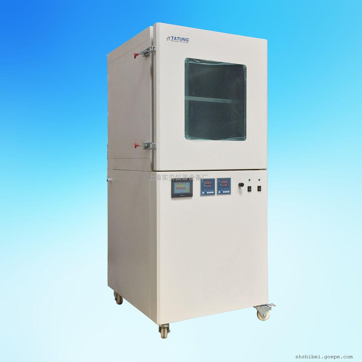 400度PLC真空度全自动充氮真空干燥箱烘箱