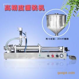 半自动灌装机 气动机油润滑油灌装机 玻璃水洗手液沐浴露灌装机