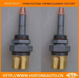 专业生产供应英格索兰温控阀160kw 无油机变频机温控阀